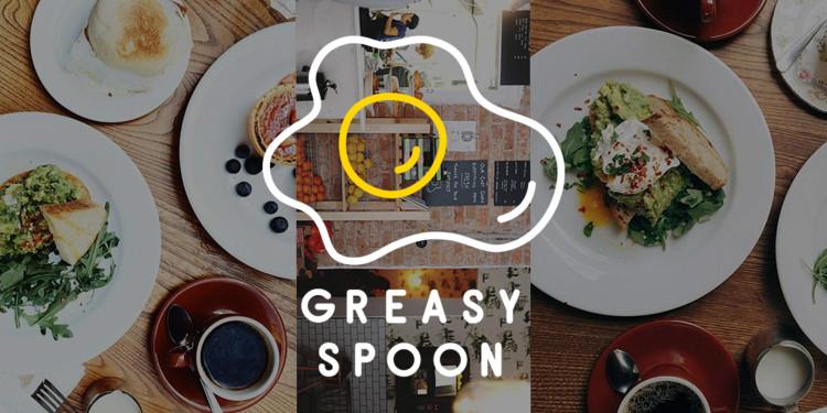 Greasy-Spoon-till-hemsidan-1-750x375